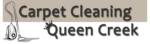 Carpet Cleaning Queen Creek